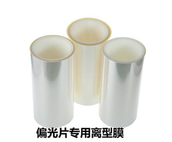 偏光片专用离型膜